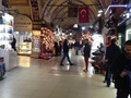 Retail shop to rent in Istanbul