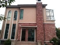Villa to rent in Changzhou